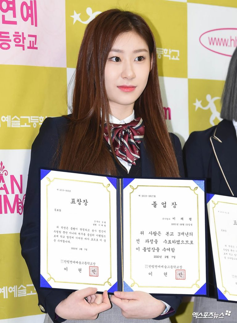 hanlim2020grads_chaeryeong