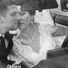 Wedding photographer Danuta Loyka (Danuta). Photo of 21.01.2017