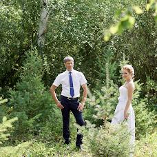 Wedding photographer Galina Bashlovkina (GalaS). Photo of 12.08.2018