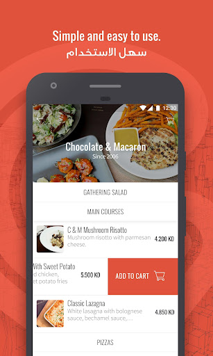 Carriage - Food Delivery  screenshots 3