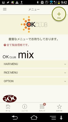 玩免費遊戲APP|下載OK CLUB app不用錢|硬是要APP
