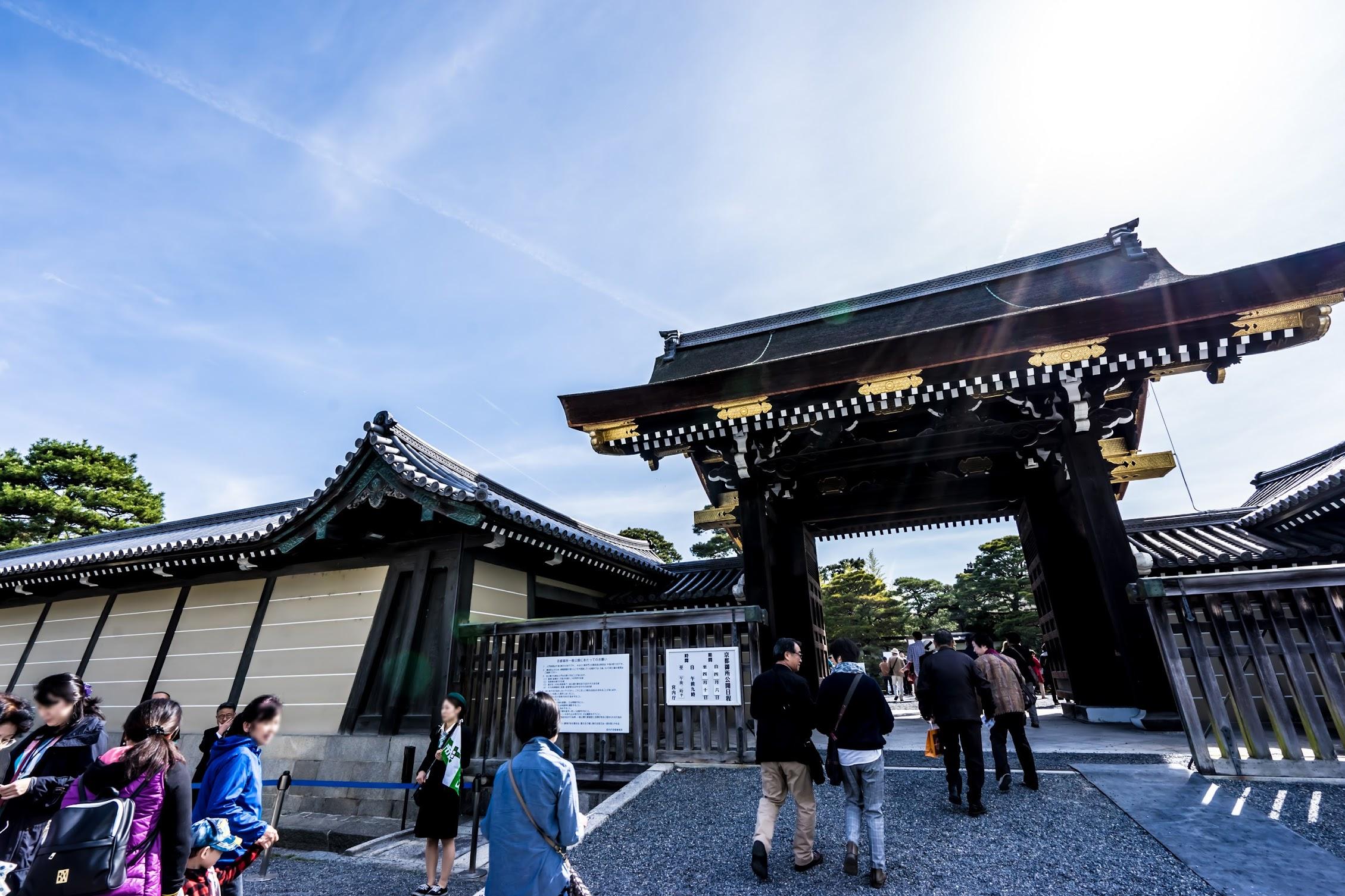 Kyoto Imperial Palace Gishu-mon gate