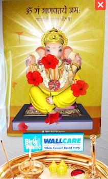 BW Ganapati