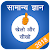 GK & CA Hindi For all Exam file APK for Gaming PC/PS3/PS4 Smart TV