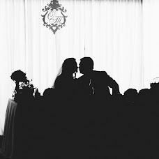Wedding photographer Kira Nevskaya (dewberry). Photo of 26.09.2014