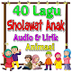 Lagu Sholawat (game)