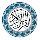 Mushaf for Android for PC Windows 10/8/7
