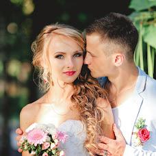 Wedding photographer Aleksandr Slobodyan (MEGAS). Photo of 06.05.2016