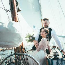 Wedding photographer Natashka Prudkaya (ribkinphoto). Photo of 30.08.2018