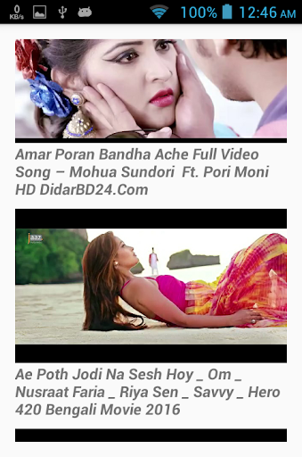 bangla song movie 2016