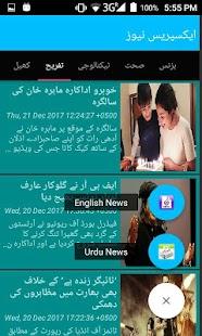 Pak News:Urdu News,English News - náhled