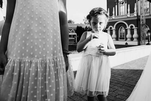 Wedding photographer Alina Postoronka (alinapostoronka). Photo of 28.12.2018