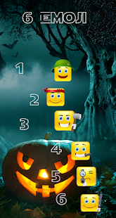Super Emoji Vs Halloween - náhled