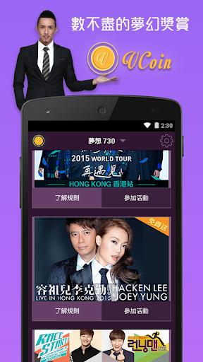 台灣汽機車駕照筆試模擬考- Google Play Android 應用程式