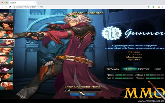 Dungeon Fighter Pop Games HD New Tabs Themes