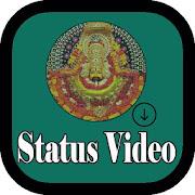 Khatu Shyam Ji Bhajan Status Video Songs