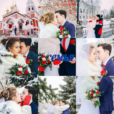 Wedding photographer Ekaterina Lovakova (Katyalova). Photo of 25.02.2017