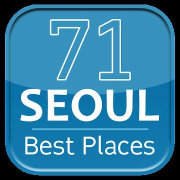 71 Seoul Best Places