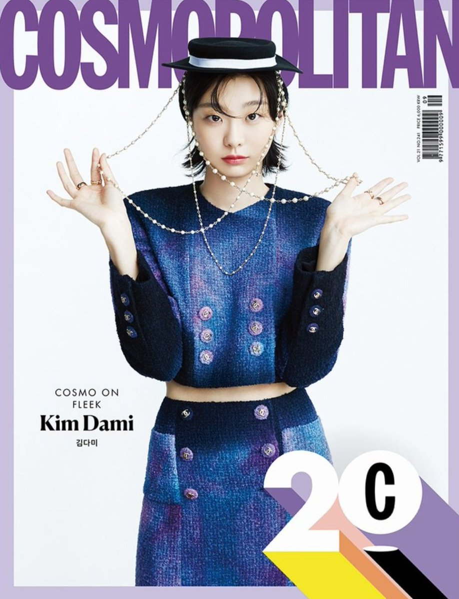 cosmo20_11
