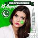 14 August Pakistan Jashan-E-Azadi Photo Maker 2018 for PC-Windows 7,8,10 and Mac