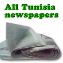 Tunisia Newspapers icon