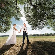 Wedding photographer Artem Rybchenko (RybchenkoArt). Photo of 30.08.2015