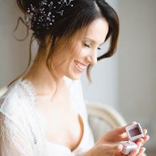 Wedding photographer Nataliya Malova (nmalova). Photo of 24.01.2018