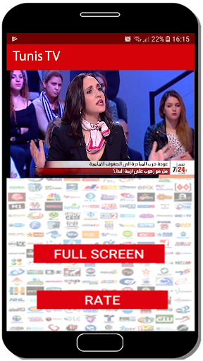 Tv Tunisia Live : Direct and Replay 2020 screenshot 4