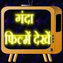 XX FREE TV FUNNY PRANK icon