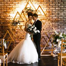 Wedding photographer Olga Dzyuba (OlgaDzyuba2409). Photo of 17.05.2017