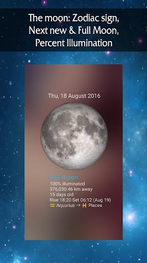 玩免費天氣APP|下載Moon Phases app不用錢|硬是要APP