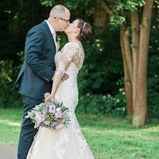 Esküvői fotós Rafael Orczy (rafaelorczy). Készítés ideje: 05.06.2017