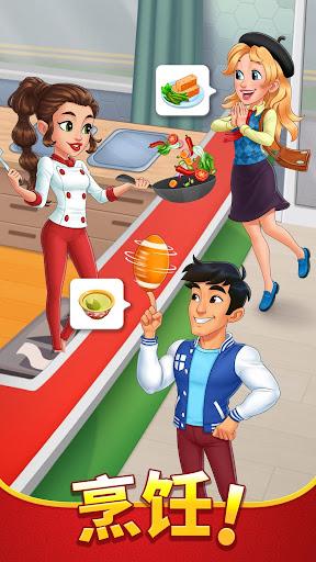 烹饪日记:美味餐厅游戏 screenshot 1
