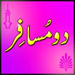Do Musafir Icon