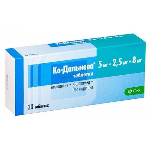 КО-Дальнева таблетки 5мг+2,5мг+8мг 30 шт.