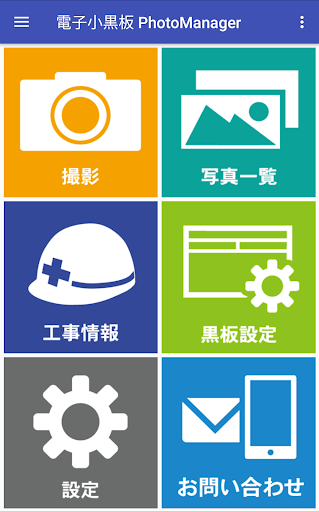 u96fbu5b50u5c0fu9ed2u677fPhotoManager 1.0.67 Windows u7528 5