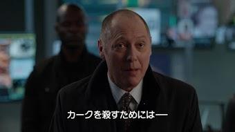 アレグザンダー・カーク(後編)