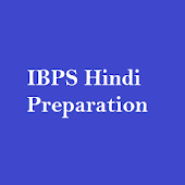IBPS Bank PO Clerk Hindi Exam