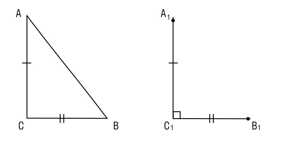 доказательство обратной теоремы Пифагора шаг 1 и 2