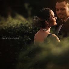 Fotograful de nuntă Paul Fanatan (fanatan). Fotografia din 24.11.2016