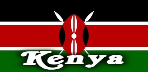 η Κένυα πραγματικά χρονολογείται από μια αφρικανικήΤι σημαίνει αν ονειρεύεσαι να βγαίνεις με ένα κορίτσι