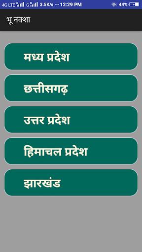 Download Bhu naksha Online Google Play softwares