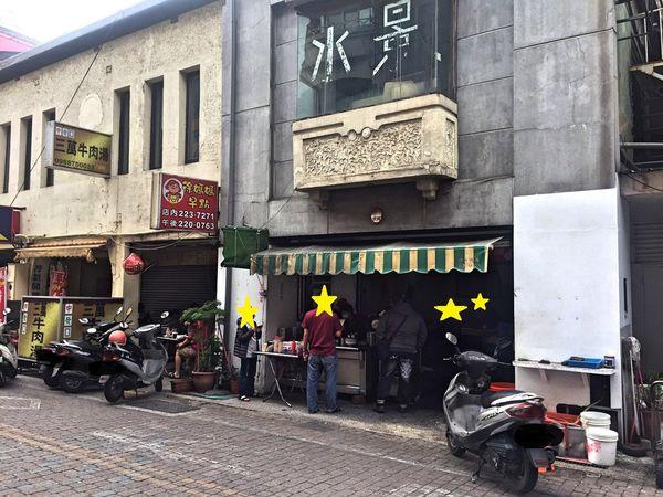 徐媽媽早餐店