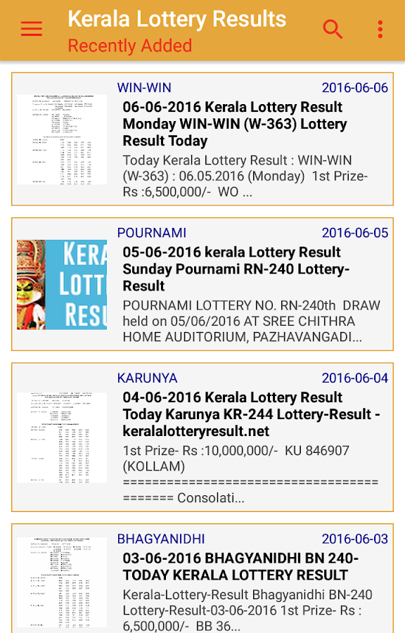 Kerala Lottery Results Search- screenshot