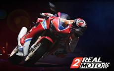 Real Moto 2のおすすめ画像1