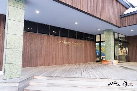 アポイ岳ジオパークビジターセンター