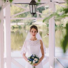 Wedding photographer Svetlana Panova (swetlans). Photo of 20.09.2016