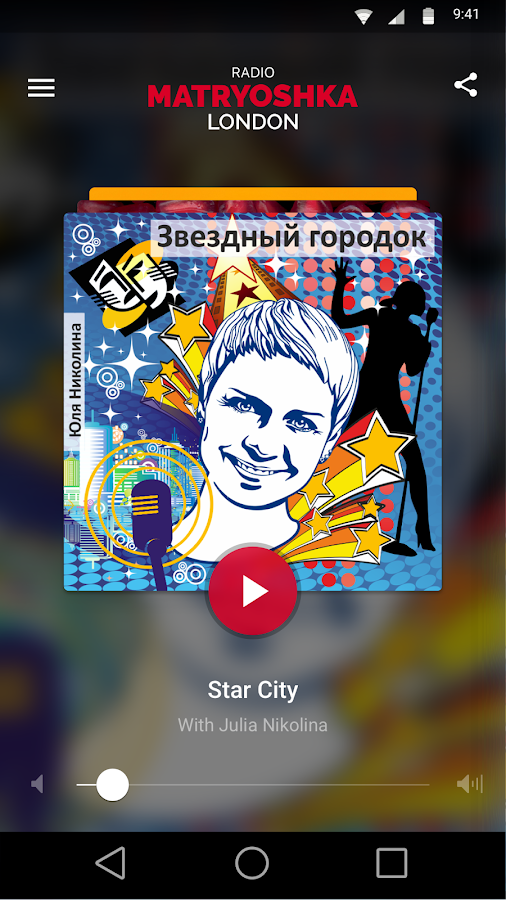 Matryoshka Radio- screenshot