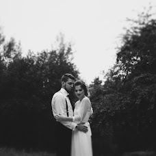 Wedding photographer Evgeniy Kislyuk (zhenya17). Photo of 23.09.2016