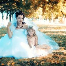 Wedding photographer Aleksandr Ruskikh (Ruskih). Photo of 30.04.2015
